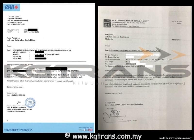 Dokumen hantar kereta motor